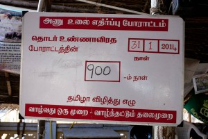 900 Tage Kettenfasten