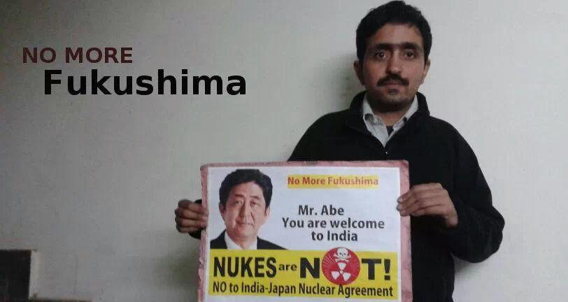 Kumar Sundaram says No to Nukes
