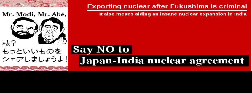 IndiaJapanNuclearDeal
